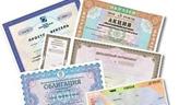 Регистрация АО и ПАО