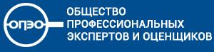 Межрегиональная саморегулируемая некоммерческая организация - Некоммерческое партнерство «Общество профессиональных экспертов и оценщиков»»